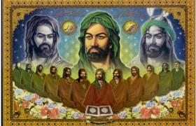 hidden imam-ali-image01