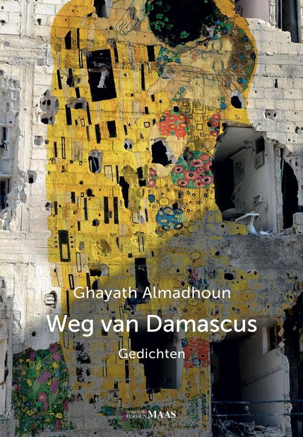 cover_weg-van-damascus_hr_3